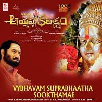 Ayyappa Kataksham naa songs