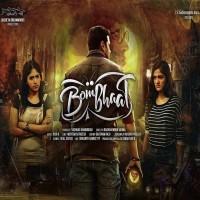 Bombhaat naa songs