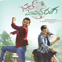 Chal Mohan Ranga Nithin Movie Poster
