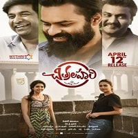 Chitralahari Movie Poster