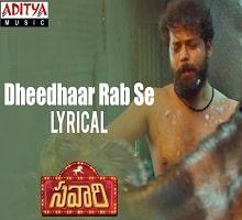 Dheedhaar Rab Se poster