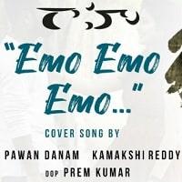 Emo Emo Emo title poster