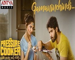 Gamaninchindi song poster