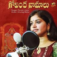 Govinda Namalu naa songs
