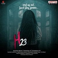 H23 Movie naa songs