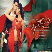 Khaleja naa songs