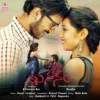 Khananam naa songs