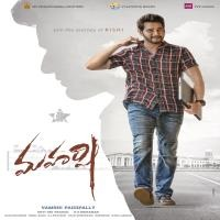 Maharshi Movie Poster 2019