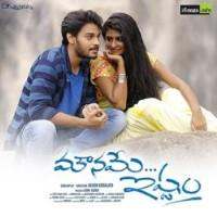 Mouname Ishtam naa songs