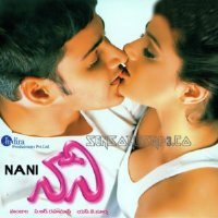 Naani Mahesh Babu Movie Poster