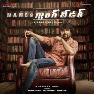 Nani Gang Leader naa songs
