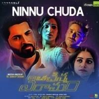 Oka Chinna Viramam naa songs