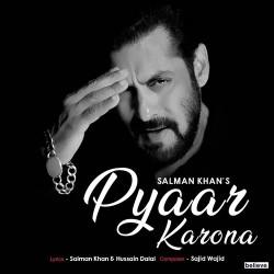 Pyaar Karona salman khan song pagalworld