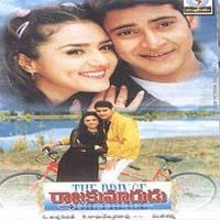 Raja Kumarudu Mahesh Babu 1999 Telugu Movie Naa Songs Mp3 Download
