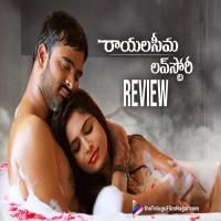 Rayalaseema Love Story naa songs