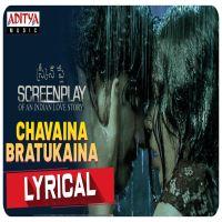 Screenplay naa songs