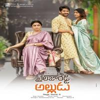 Shailaja Reddy naa songs