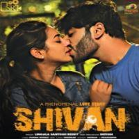 Shivan naa songs