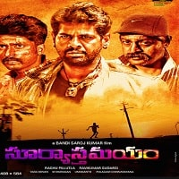 Suryasthamayam poster
