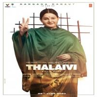 Thalaivi naa songs