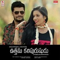 Uttama Kalipurushudu naa songs