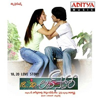 18,20 Love Story poster