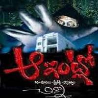 Aa Intlo Movie Poster