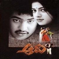 Aadi poster 2002