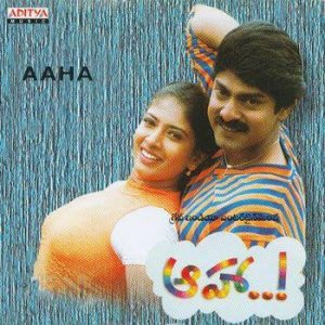 Aaha naa songs
