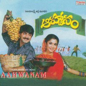 Aahwanam naa songs