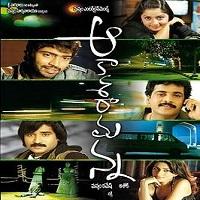 Aakasaramana Movie Poster