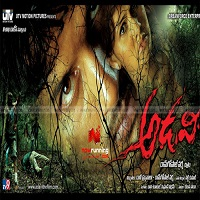 Adavi Movie Poster
