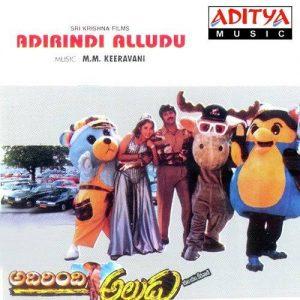 Adhirindhi Alludu naa songs