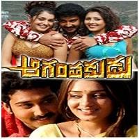 Aganthakudu Movie Poster