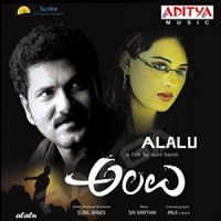 Alalu Movie Poster