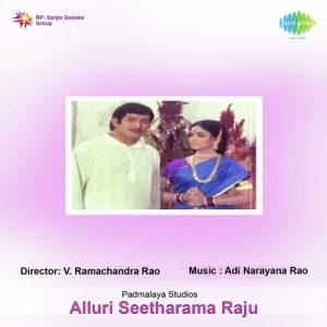 Alluri Seetharama Raju naa songs