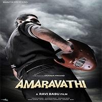 Amaravathi Naa Songs