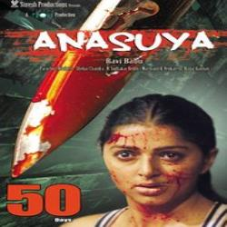 Anasuya naa songs