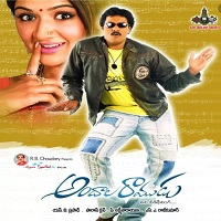 Andala Ramudu Movie Poster