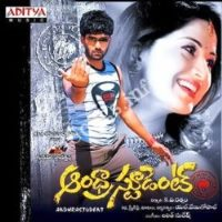 Andhra Student poster