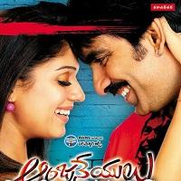 Anjaneyulu Movie Poster