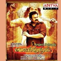Anjani Puthrudu Naa Songs