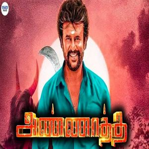 Annaatthe songs download