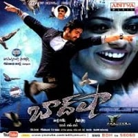Baadshah Poster