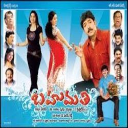 Bahumathi naa songs