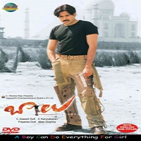 Balu Movie Poster