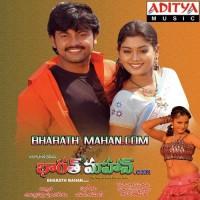 Bharath Mahan naa songs