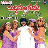 Buddimanthudu Poster