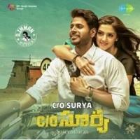 CO Surya Movie Poster