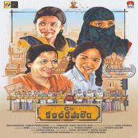Care Of Kancharapalem 2018 Telugu Naa Songs Mp3 Free Download